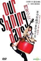 Our Shining Days (2017) (DVD) (English Subtitled) (Hong Kong Version)