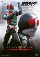 Kamen Rider Vol.3 (Japan Version)