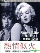 Some Like It Hot + Lawrence of Arabia (DVD) (Taiwan Version)