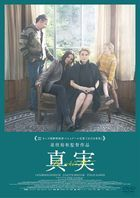 The Truth (2019) (DVD) (Standard Edition) (Japan Version)