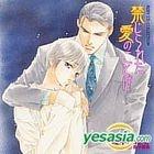 RUBY CD COLLECTION Kinjirareta Ai no Kotoba (Japan Version)
