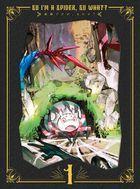 So I'm a Spider, So What? DVD Box Vol.1 (Japan Version)