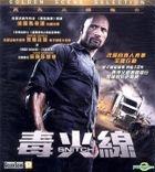Snitch (2013) (VCD) (Hong Kong Version)