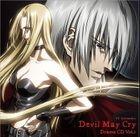 Drama CD TV Animation Devil May Cry Vol.1 (Japan Version)
