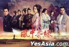 Sound Of The Desert (2014) (DVD) (Ep. 1-35) (End) (Taiwan Version)
