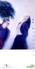 "Remix EP (3""CD) (限量編號版)"