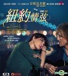 Song One (2014) (DVD) (Hong Kong Version)