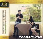 Lovers And Friend (HQCD) (China Version)
