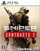 Sniper Ghost Warrior Contracts 2 (Japan Version)