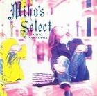 Miho's Select (Japan Version)