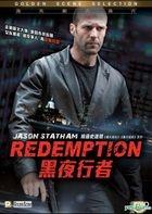 Redemption (2013) (VCD) (Hong Kong Version)