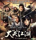 Just Call Me Nobody (VCD) (Hong Kong Version)