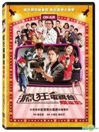 It's a Mad, Mad, Mad, Mad Show (2019) (DVD) (English Subtitled) (Taiwan Version)