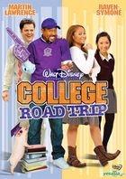 College Road Trip (VCD) (Hong Kong Version)