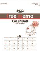 Free Memo 2022 Calendar (Japan Version)