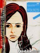 Faith MV + Karaoke (DVD)
