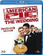 American Pie: The Wedding (Blu-ray) (Japan Version)