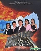 Taiwan Tornado  (Vol.231-240) (To Be Continued)