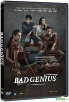 Bad Genius (2017) (DVD) (English Subtitled) (Thailand Version)