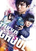 Tokyo Ghoul S (DVD) (Normal Edition) (Japan Version)
