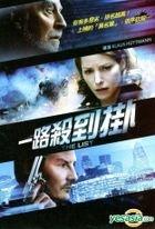The List (2013) (DVD) (Taiwan Version)