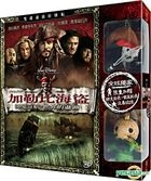 Pirates of the Caribbean: At World's End (DVD) (2 Disc + Voodoo Dolls Limited Edition) (Taiwan Version)