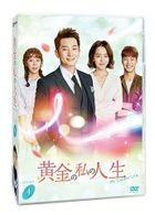 My Golden Life (DVD) (Box 4) (Japan Version)