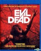 Evil Dead (2013) (Blu-ray) (Hong Kong Version)