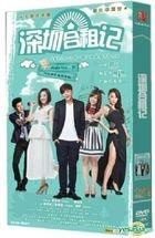 ShenZhen (H-DVD) (Ep. 1-42) (End) (China Version)