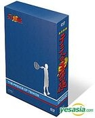 Live Action Movie - Prince of Tennis Premium Edition (First Press Limited Edition) (Japan Version)