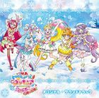 'Movie Tropical-Rouge! Pretty Cure Snow Princess and Miracle Ring!' Original Soundtrack  (Japan Version)