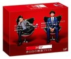 ST MPD Scientific Investigation Squad DVD Box (DVD)(Japan Version)
