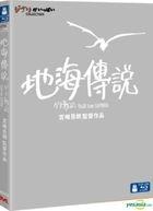 Tales From Earthsea (Blu-ray) (Hong Kong Version)