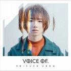 voice of.. [Normal Ver.] (Japan Version)