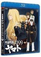 Space Battleship Yamato 2199 (Blu-ray) (Vol.1) (English Subtitled) (Japan Version)