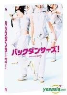 Back Dancers! Premium Edition (日本版)