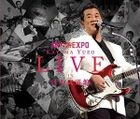 Wakadaishou EXPO -Yume ni Mukatte Ima - Kayama Yuuzou LIVE in Nippon Budokan (2CDs+DVD)(Japan Version)