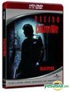 Carlito's Way (HD DVD) (Hong Kong Version)