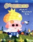 McDull, Prince de la Bun (Blu-ray) (Hong Kong Version)