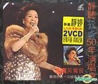 Jing Ting Jing Ting 50 Years Live Karaoke (2VCD)