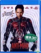 Ant-Man (2015) (Blu-ray) (3D) (Hong Kong Version)