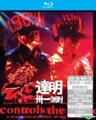 Tat Ming Pair 30th Anniversary Live Concert (Blu-ray)