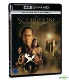 The Scorpion King  (4K Ultra HD + Blu-ray) (2-Disc) (Limited Edition) (Korea Version)