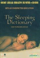 The Sleeping Dictionary (DTS Version) (Hong Kong Version)