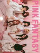 Pink Fantasy 1st Photobook