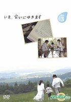 Ima, Ai ni Yukimasu (Be with You) (TV Series) Vol.3 (Japan Version)