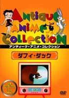 DAFFY DUCK (Japan Version)