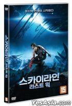 Skylines (DVD) (Korea Version)