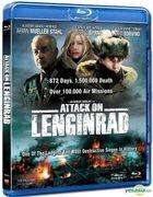 Attack On Lenginrad (2009) (Blu-ray) (Hong Kong Version)