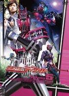 Kamen Rider Decade (DVD) (Vol.5) (Japan Version)